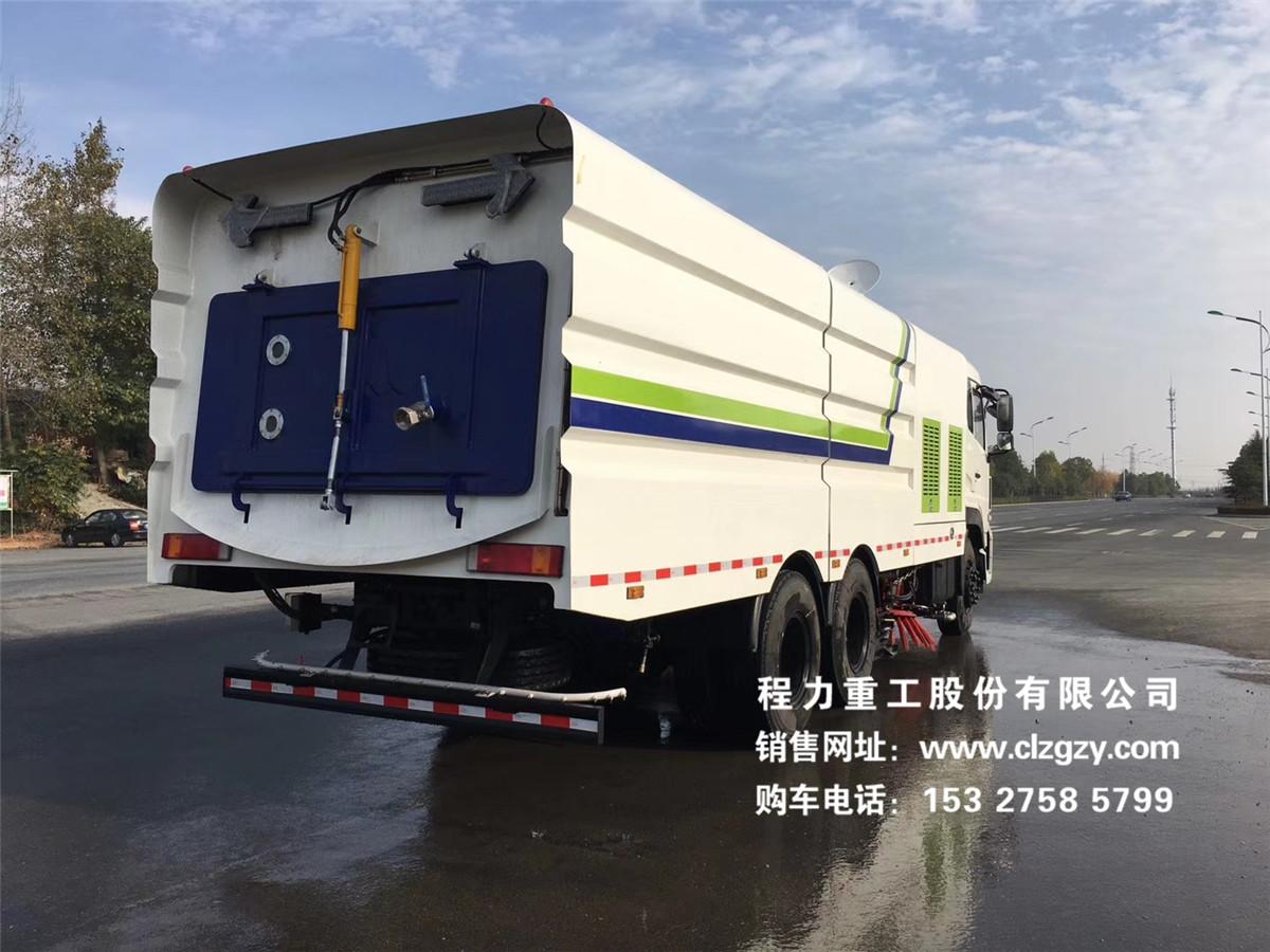 东风天龙二扫盘22方洗扫车CLW5250TXSD5图片