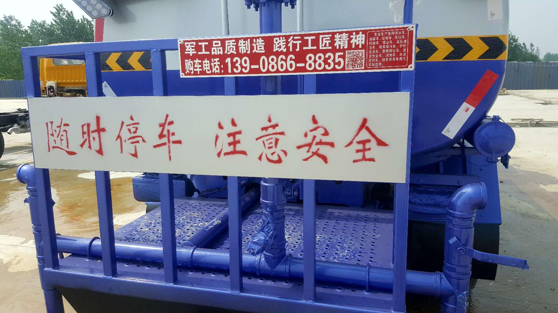 东风天锦15吨洒水车操作视频