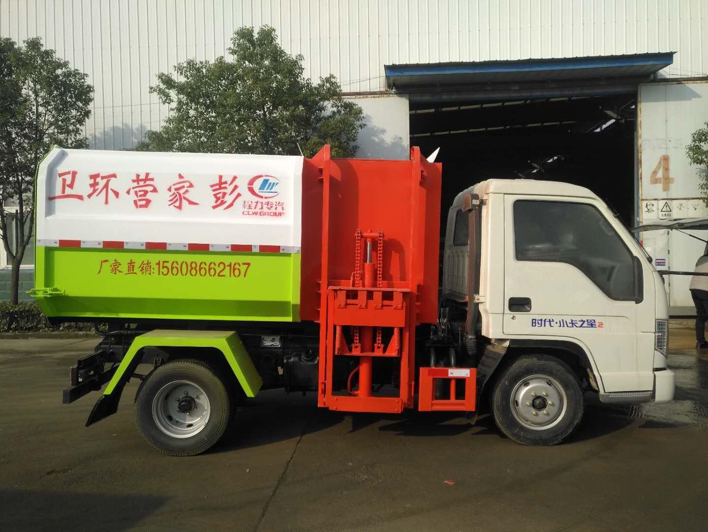 湖北程力福田挂桶垃圾车最低多少钱?