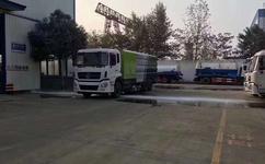 东风天锦12吨中大型洗扫车厂家批发价格