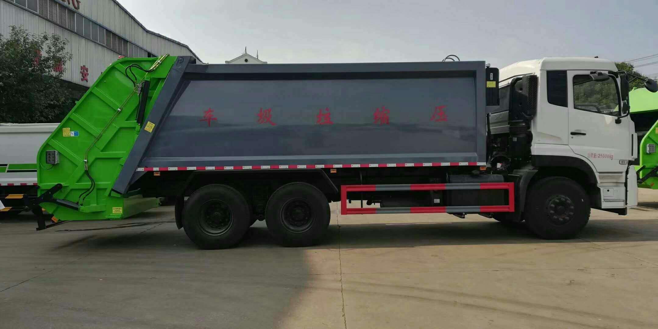 新中绿压缩垃圾车实用性操作视频