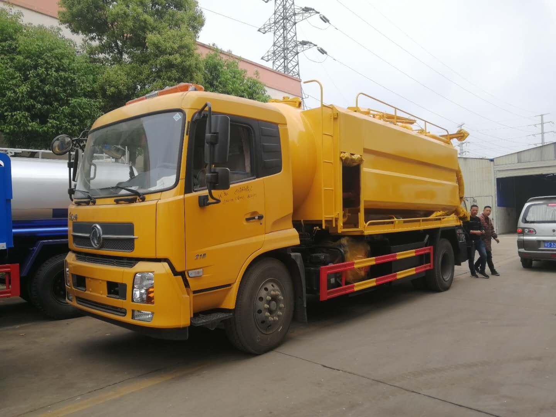 厂家直销新款东风天锦15方清洗吸污车