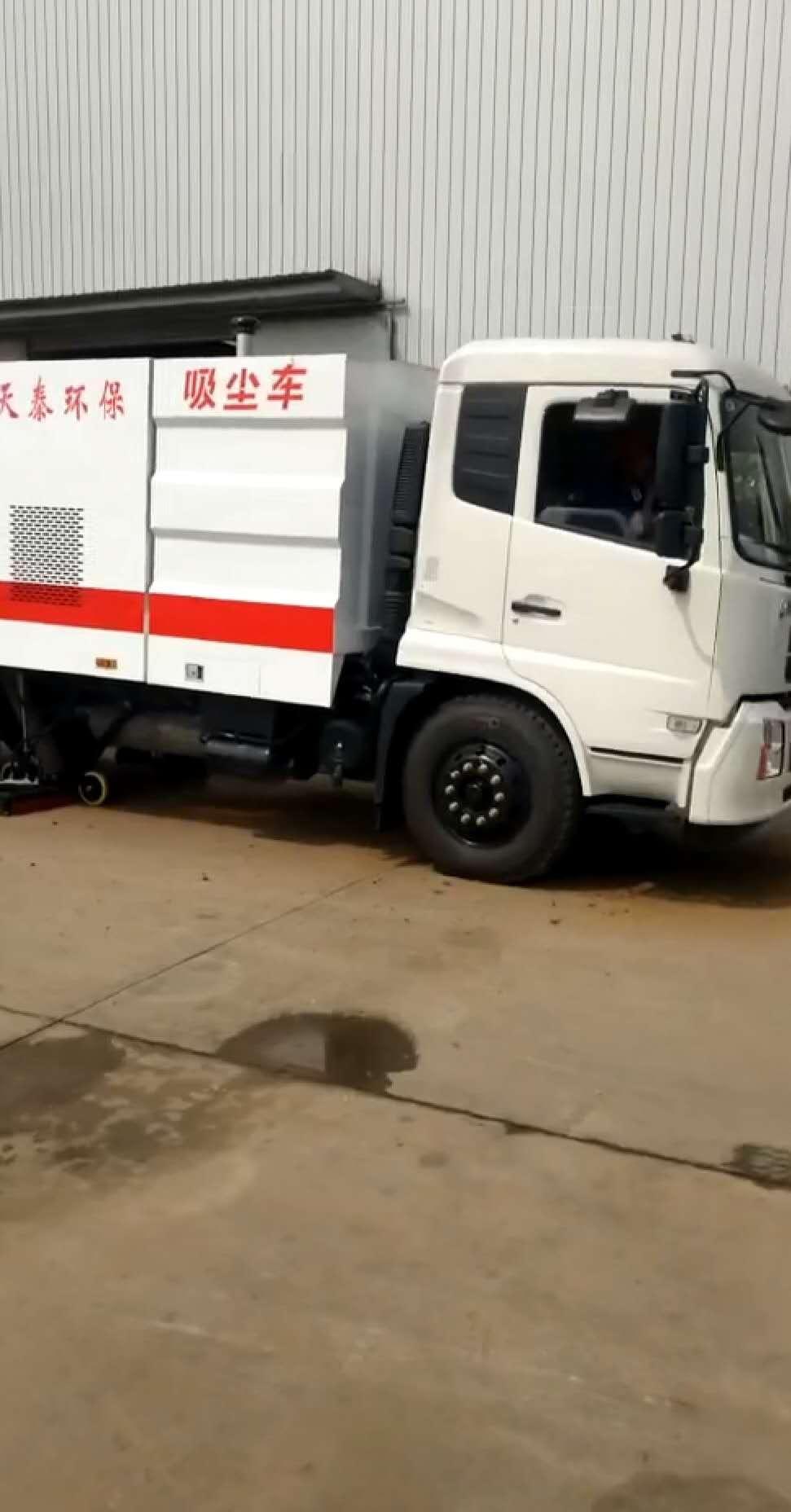 东风天锦吸尘车试车视屏,水箱4方,尘箱7方图片