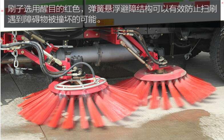 新中绿东风天锦10吨高压路面清洗车配置 特价现车视频