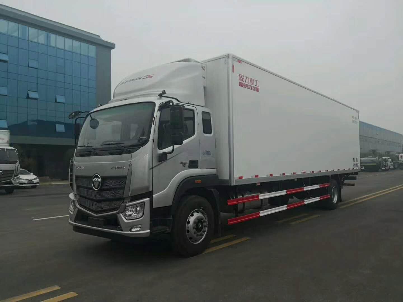 福田9.6米厢长冷链车冷冻食品冷藏运输车