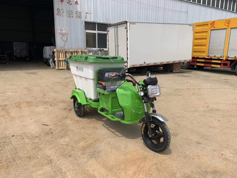 电动保洁车500升厂家价格图片