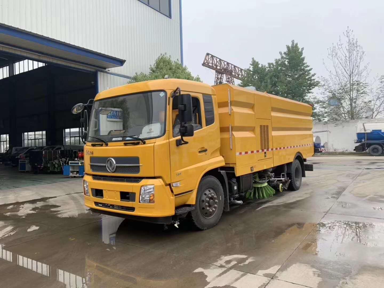 国五16吨扫路车带清洗功能洗扫车