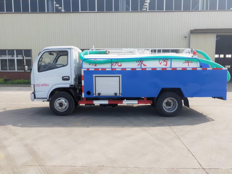 蓝牌东风多利卡5吨清洗吸粪车