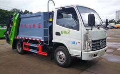 4-5吨压缩式垃圾车价格 大品牌放心的质量