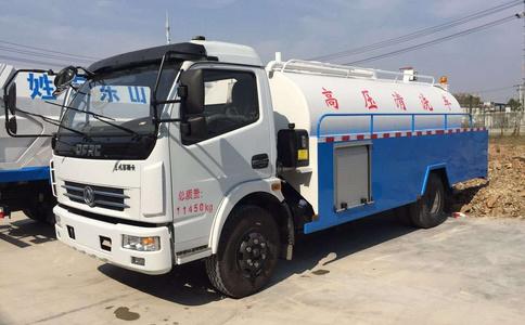 贵阳东风多利卡8吨高压清洗车
