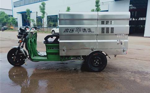 电动高压清洗车直销视频