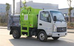 凯马3吨蓝牌餐厨垃圾车厂家报价货到付款图片