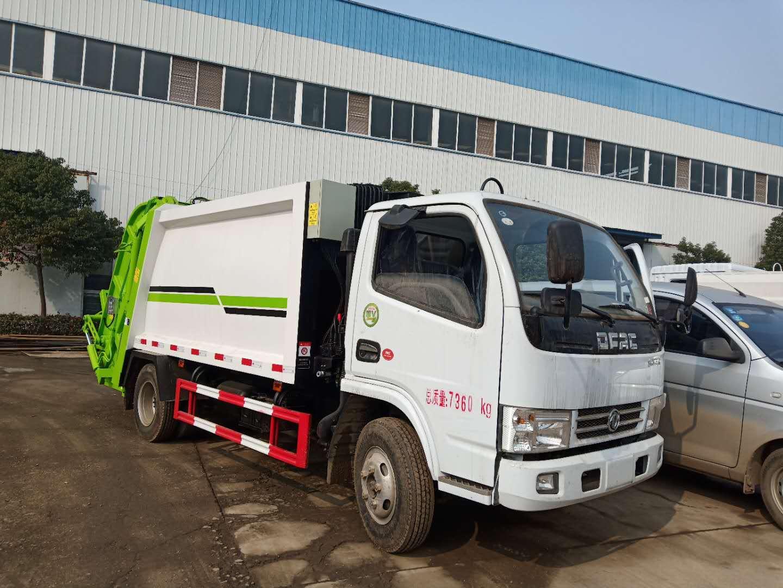 东风6吨压缩式垃圾车
