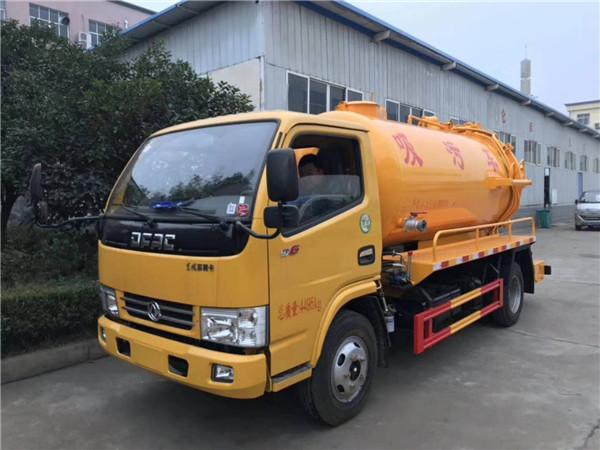 东风蓝牌5吨清洗吸污车最低价格图片