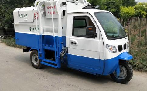 三轮电动挂桶垃圾车配置 厂家价格视频