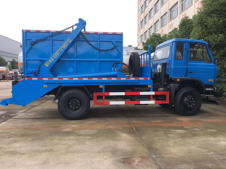 东风145(8-10方)摆臂式垃圾车图片