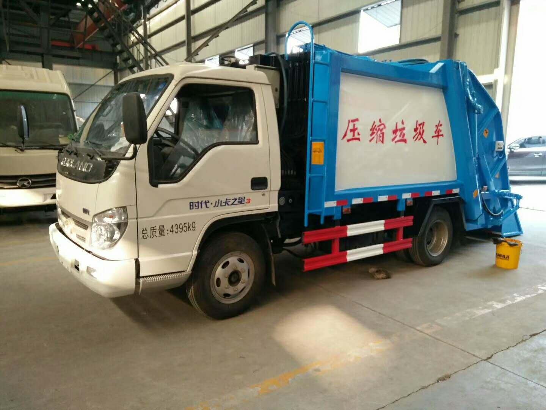 福田小卡之星藍牌5方壓縮垃圾車