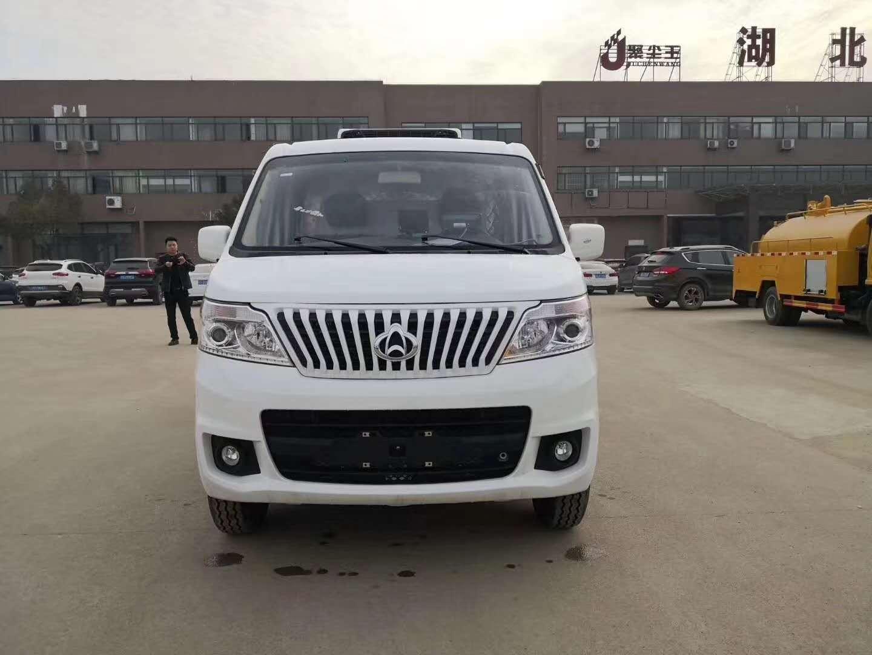 长安睿行M80面包冷藏车(2300mm)