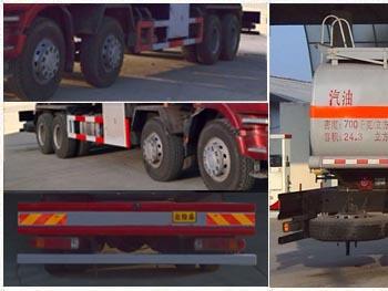 福田欧曼28吨加油车图片