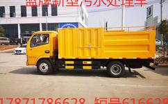 东风3308新型污水处理车图片