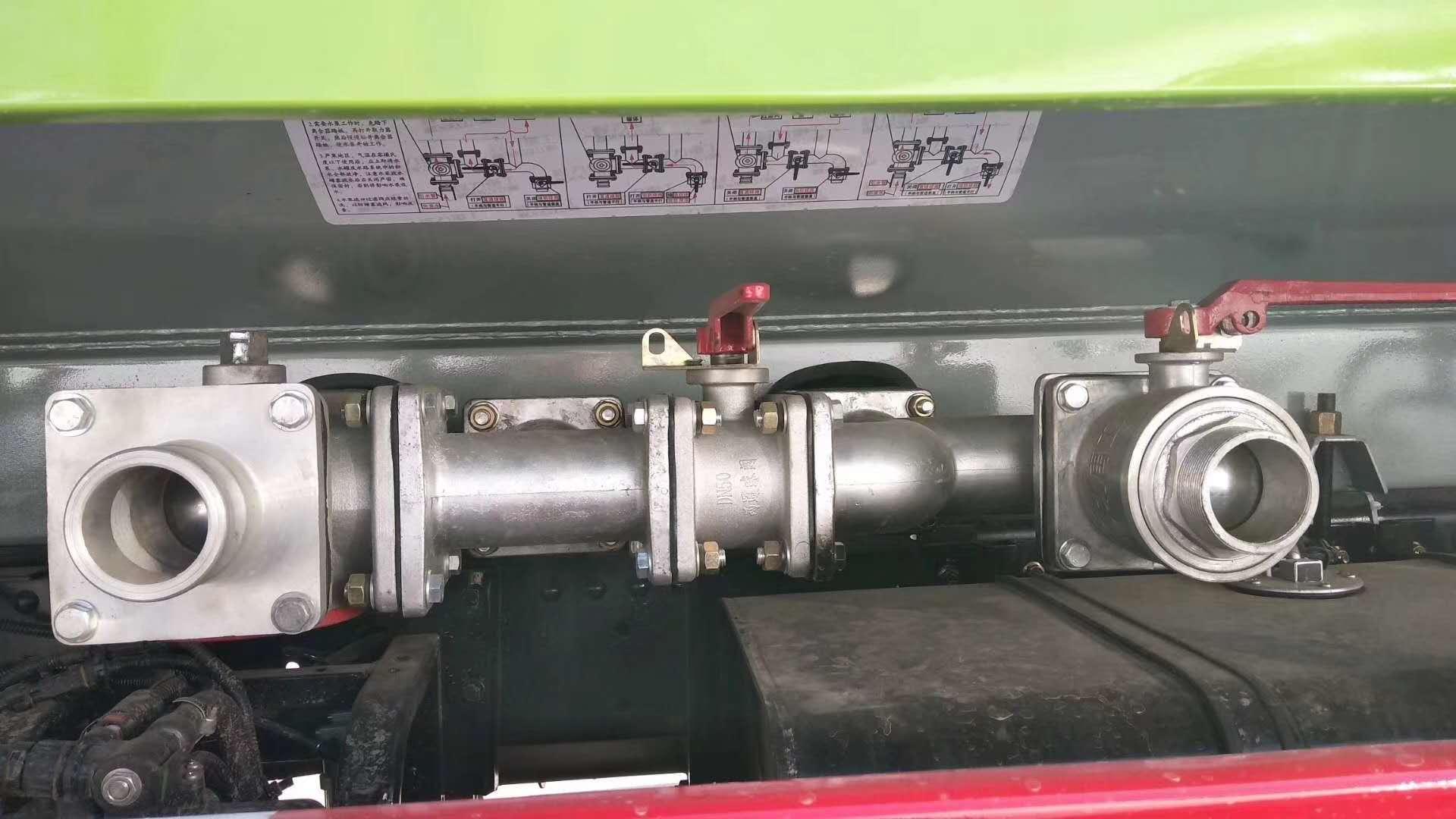 8方洒水车程力新款样式带雾炮平台洒水车