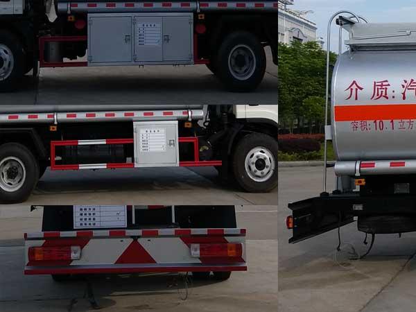 解放J6F 8吨加油车图片