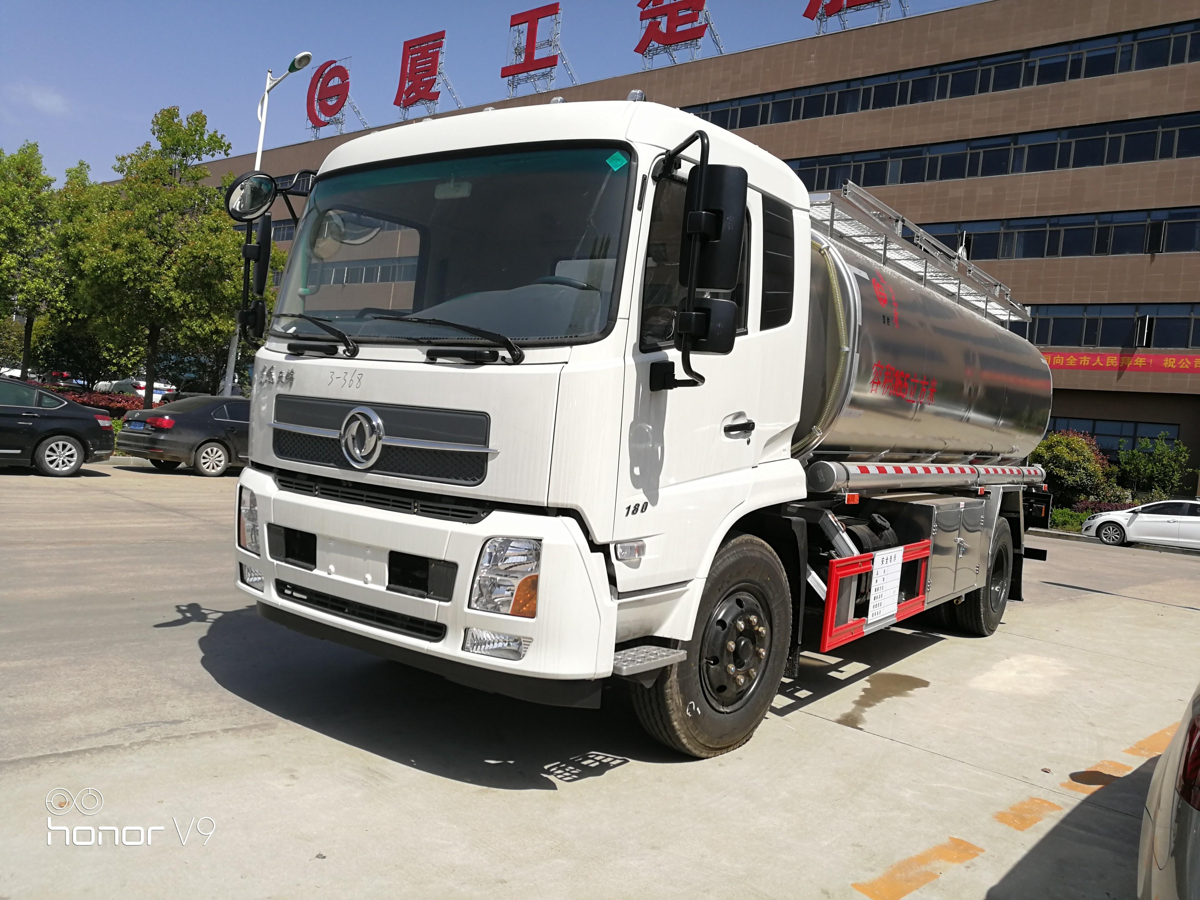 东风天锦11.99方(实际14.2方)汽油加油车