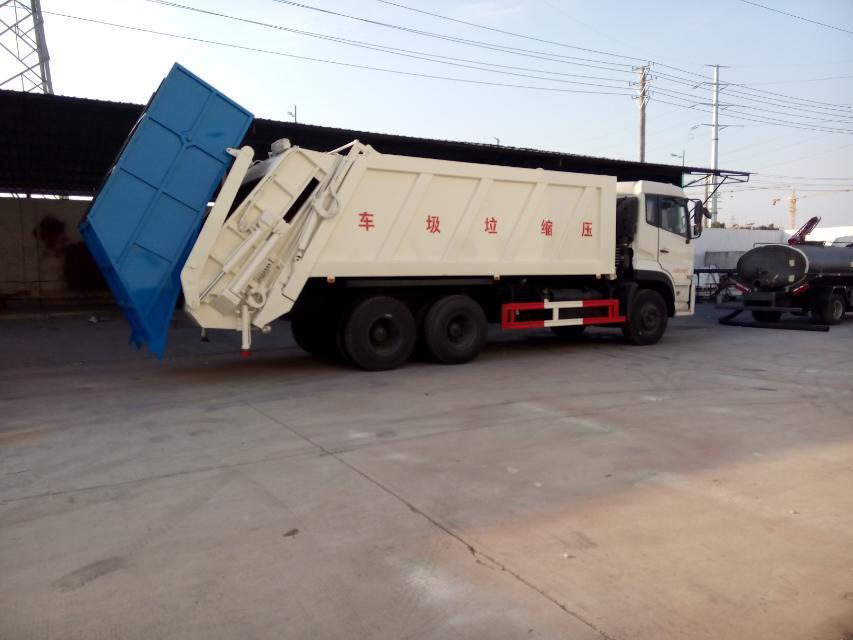 东风天龙后双桥18方压缩垃圾车