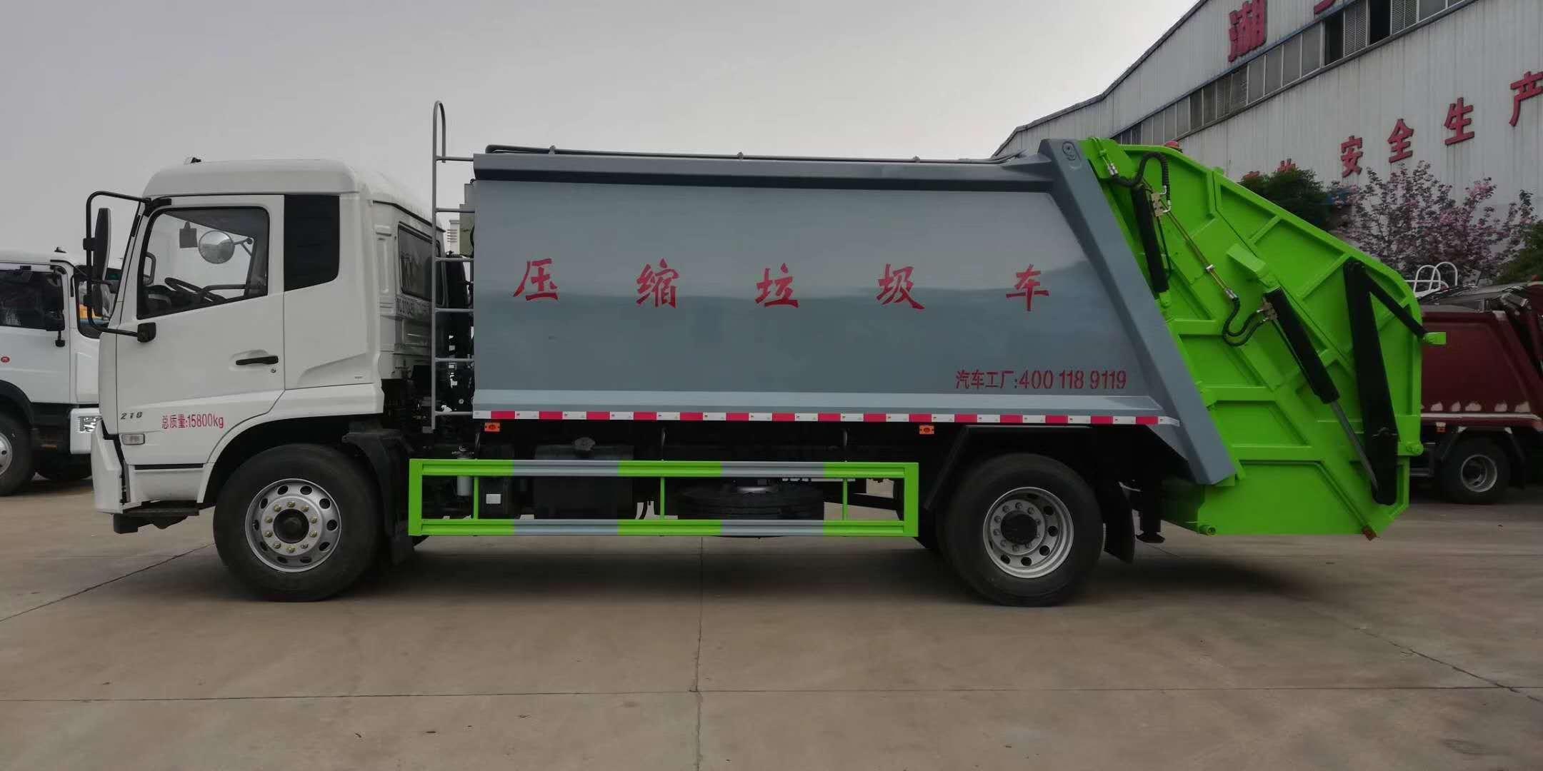 最大吨位的后装压缩式垃圾车