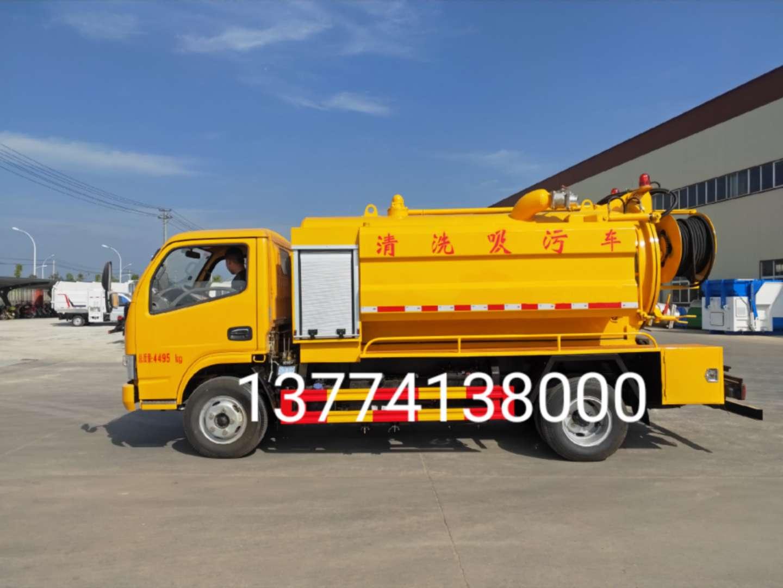 东风6吨清洗吸污车配置   6方清洗吸污车多少钱