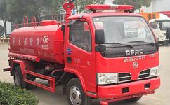东风多利卡8吨消防洒水车 一车两用经济实惠