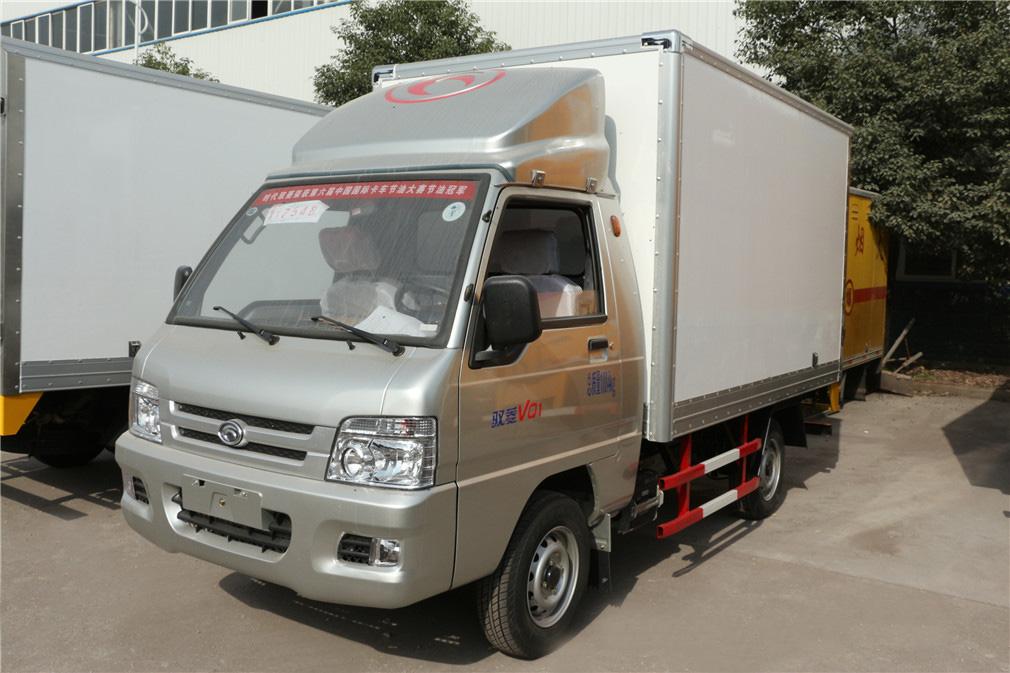 福田驭菱CLW5030XLCB5冷藏车驾驶室正面图