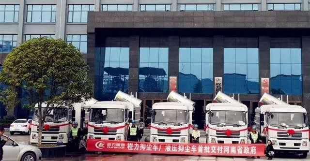 东风天锦80米抑尘车厂家活动价