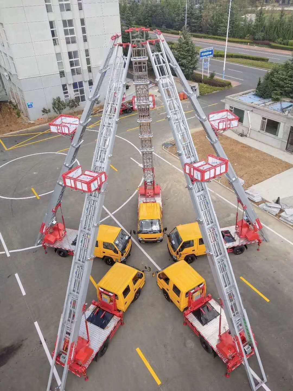 30米云梯车视频