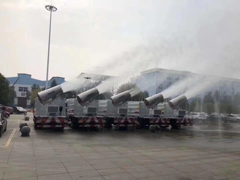 东风D9道路园林雾炮喷洒车