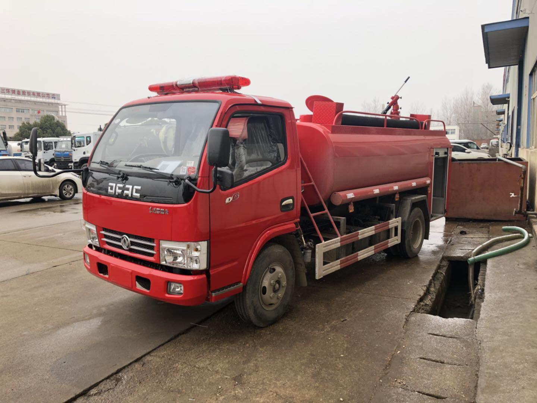 东风多利卡5吨消防洒水车