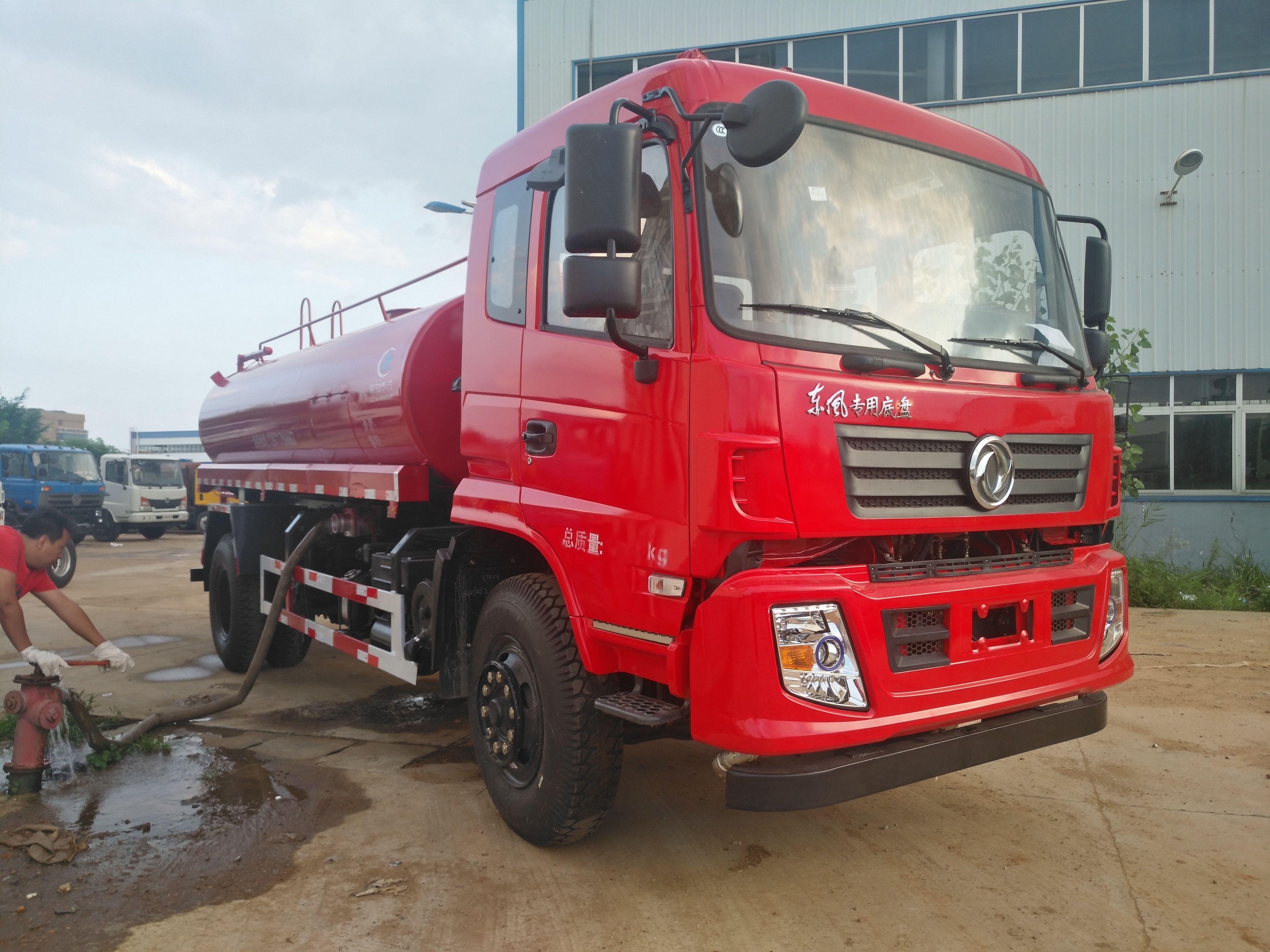 东风专底12吨消防洒水车 康机190马力