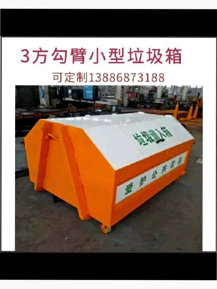 小型勾臂式垃圾车程力环卫垃圾车质量可靠视频