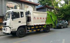 环卫压缩式垃圾车厂家直销 勾臂摆臂自卸式垃圾车价格