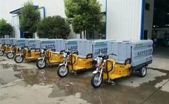 电动三轮高压清洗车 高压冲洗车厂家价格超值优惠