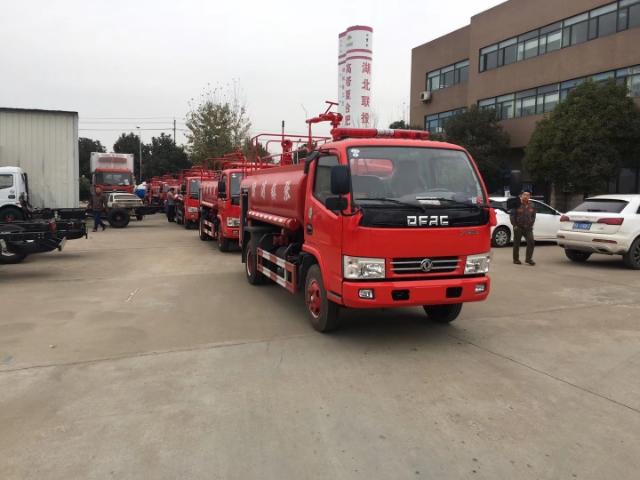 3308單排消防灑水車