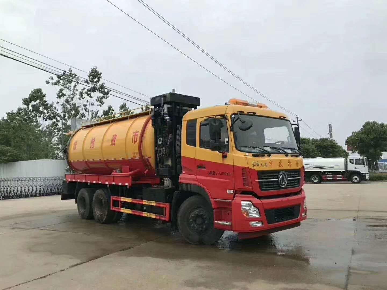 广东珠海深圳抽泥浆抽沙浆罐车,拉泥浆沙浆车价格配置