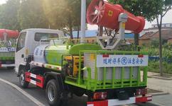 小型4吨雾炮车图片|价格
