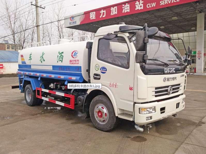 东风8吨绿化洒水车锡柴玉柴130马力