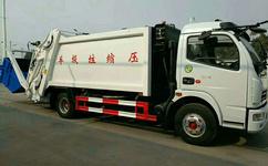 东风多利卡8方压缩垃圾车 程力制造 厂家直销