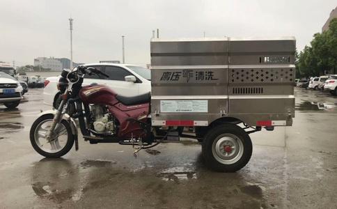 三轮摩托高压清洗车