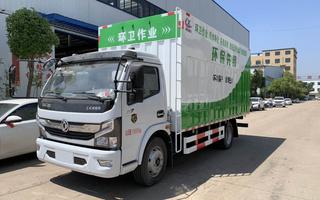 国六  东风吸污净化车图片