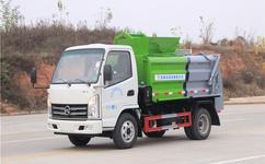新款凯马蓝牌餐厨垃圾车(C证可开)图片