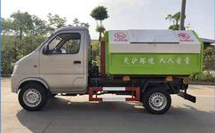 程力小型勾臂垃圾车 厂家直销 价格优惠