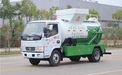 东风小多利卡餐厨垃圾车,4.7方小型餐厨垃圾车